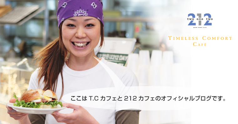 cafe_blog_img1.jpg